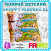 Развивающий детский игровой коврик Happy Kinder Xl