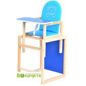 Стульчик-трансформер детский, Ommi, цвет Blue