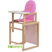 Стульчик-трансформер детский, Ommi, цвет Pink