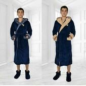 Подростковый махровый халат для мальчиков