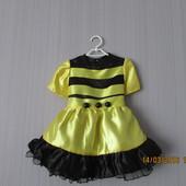 костюм Пчелки 2 (Бджілки) прокат