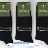 Носки мужские, Montebello, бамбук, деми, без шва, 2-я пятка и носок