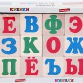 Кубики «Алфавит русский», Komarovtoys Артикул: Т 602