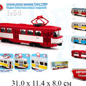 Трамвай музыкальный Автопарк 9708