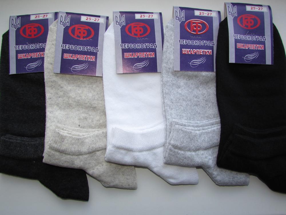 Носки чоловічі, короткі, стрейч. фото №1