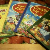 Детские книги по низкой цене