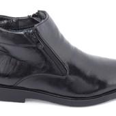 Мужские зимние ботинки 42р м-4189