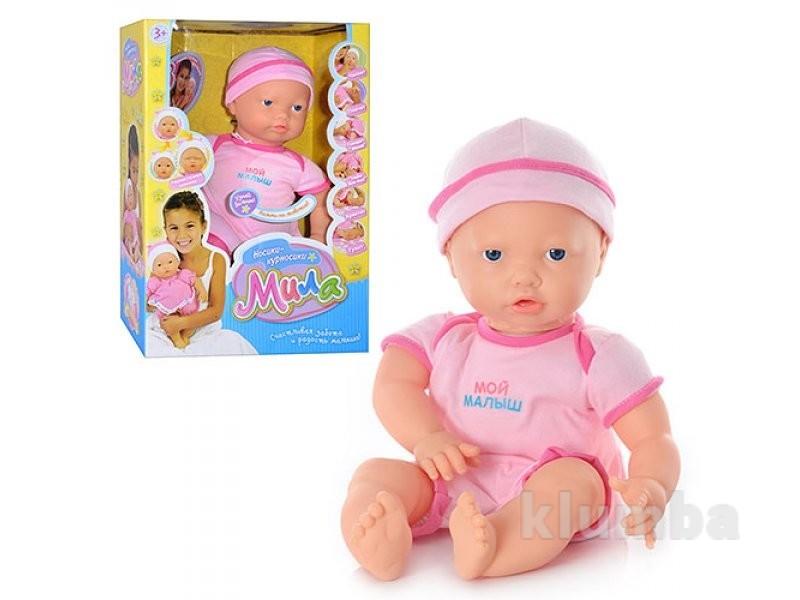 Кукла мила (5263) мягкотелая фото №1