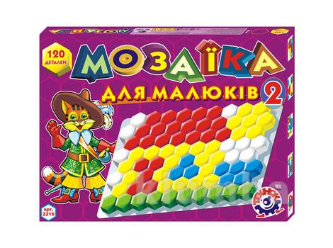 """Іграшка """"мозаїка для малюків 2 технок"""" арт.2216 фото №1"""