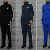 Спортивный костюм Adidas, Nike классика.Размеры 46-52.
