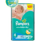 Подгузники Pampers active baby 4 maxi 7-14кг 70шт. Jumbo pack