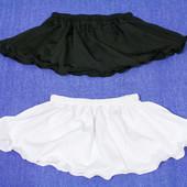 Юбка детская для танцев  гимнастики белая и черная  от 2  до 8 лет