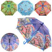 Зонтик детский длина54,5см,трость68см