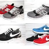 Летние мужские кроссовки, замша+сетка, разные модели и цвета!