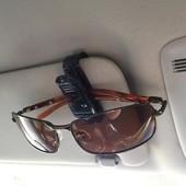 Держатель для очков в автомобиль