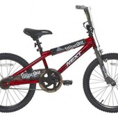 Велосипед двухколесный 20- Next Boy