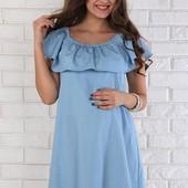 Красивое платье для беременных, голубой джинс