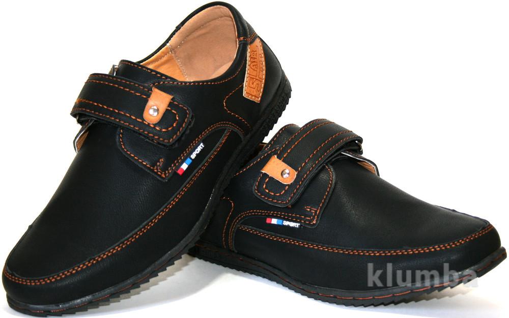 Подростковые туфли для мальчика