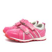 Кожаные кроссовки Calorie для девочки.