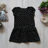 3-4 года Трикотажное платье в звезды Nutmeg