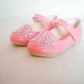 Весенние туфли для девочек 26-30р.