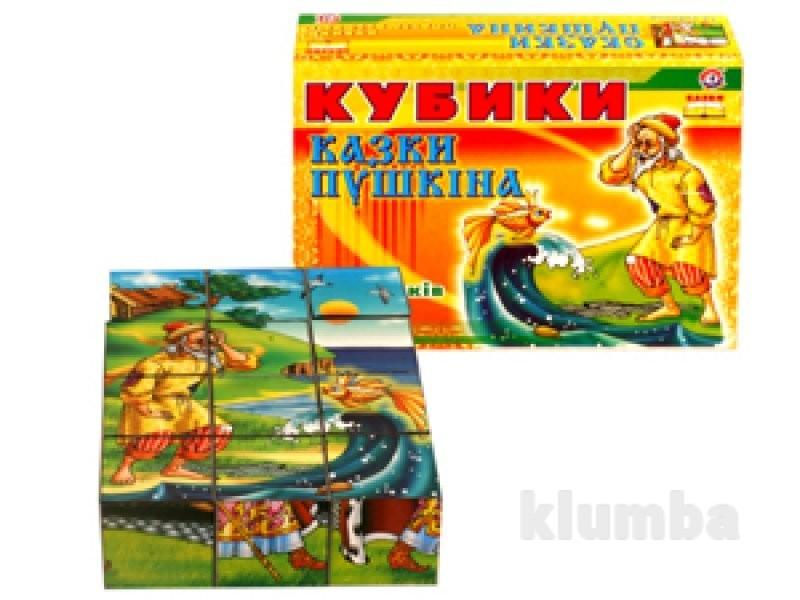 """Кубики пл boc001122 """"казки пушкіна"""" технок 0281 фото №1"""