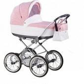 Универсальная коляска для детей Roan Marita Prestige Chrome s-51