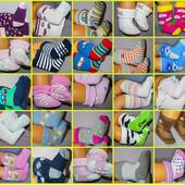 Носочки для малышей от 0-6 мес.