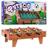 Настольная игра Limo Toy футбол 2035