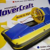 Сборная лодка hovercraft
