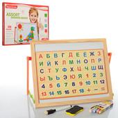Деревянная магнитная доска для рисования с буквами и цифрами MD 0711