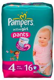 Подгузники-трусики Pampers Active Girl Maxi 9-14 кг. Внимательно читаем обьявление фото №1