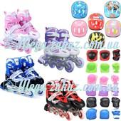 Раздвижные ролики с шлемом и комплектом защиты Activ Sport, 4 цвета: 30-33, 34-37, 38-41 размер