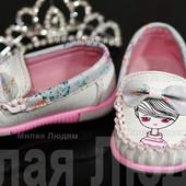туфли мокасины для девочки