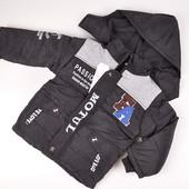 Куртка из плащевки зимняя на меху