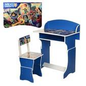 Детская парта Рыцари  Nexo Knights  арт 301-23 растущая,синяя