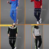 Костюмы Adidas для занятий спортом