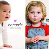 Покупаю Картерс под -20% !!