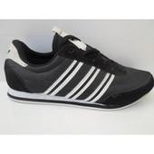 Мужские кроссовки копия Adidas