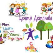 Открытие Детского Центра на Ахматовой 13 для Школьников