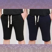 Новинка 2016! Спортивные шорты из 100% хлопка (полированая двунитка). 2 цвета.
