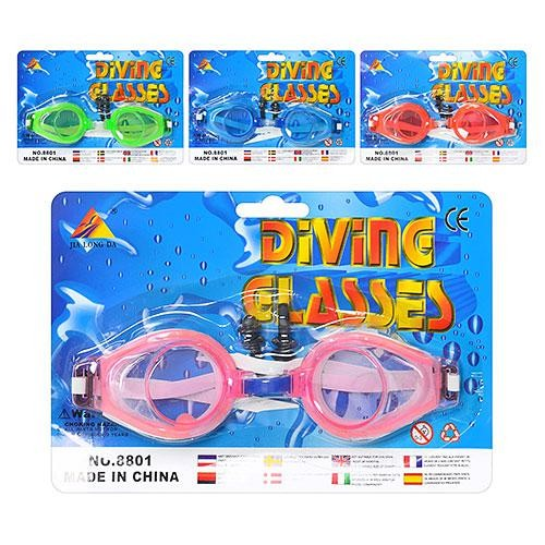 Очки для плавания защитные детские в бассейне фото №1