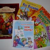 5 книг на русском языке новые