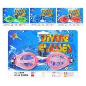Очки для плавания защитные детские в бассейне