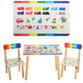 Детский столик 501-22