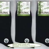Носки мужские тонкие бамбук Marjinal, 2 цвета, антибактериальные, без шва, 40-45 р.