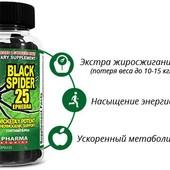 Жиросжигатель Cloma Pharma Black Spider 100 капс