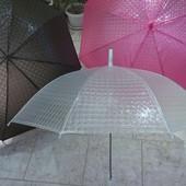 Детский матовый зонт