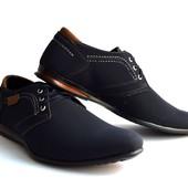 Туфли cтильные мужские Отличного Качества (М01С)