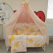 Bonna 9 в 1 Детское постельное белье в кроватку Мишки горох персиковое